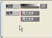 shot000008-2.jpg