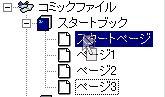 SS000075.jpg