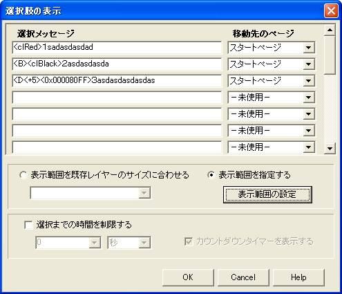 WS000107.JPG
