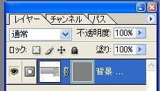 WS000138.jpeg