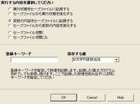 shot000125.JPG