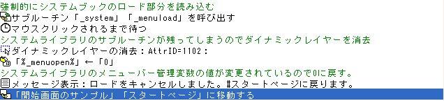 ws-fku0093.JPG