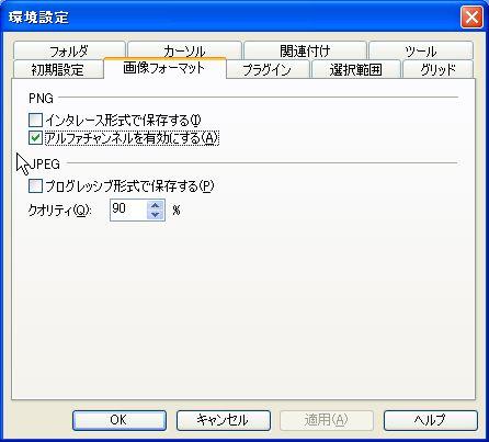 ws-fku0010.JPG