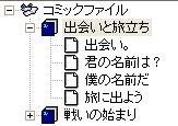 ws-fku0031.JPG