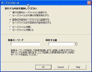 ws-fku0037.JPG