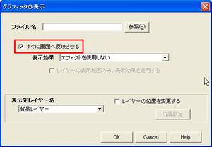ws-fku0083.JPG