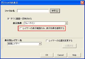 ws-fku0085.JPG